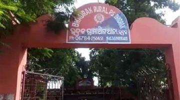 Khabar Odisha:father-killed-infant-in-bhadrak