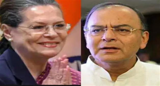 Khabar Odisha:finance-minister-arun-jaitley-to-develop-sonia-gandhi-parliamentary-constituency-rae-bareli