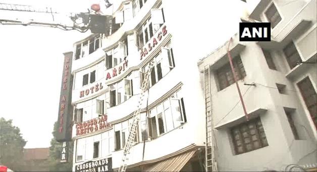 Khabar Odisha:fire-mishap-odisha-arpit-palace-new-delhi-17-died-35-injured