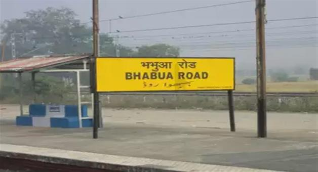 Khabar Odisha:five-persons-run-over-by-speeding-train-on-bhabhua-road-staion-in-bihar