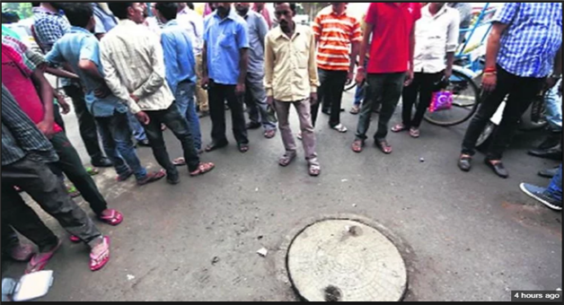 Khabar Odisha:four-cleaning-workers-died-because-of-suffocation-in-sewer-delhi