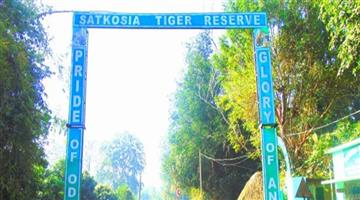 Khabar Odisha:four-forest-guard-missing-in-satakoshia