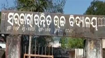 Khabar Odisha:girls-students-of-jirang-school-leave-hostel
