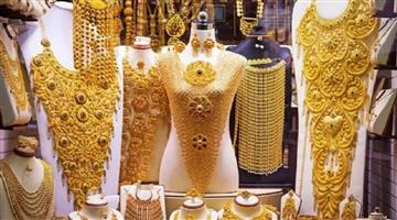 Khabar Odisha:gold-price-decrese-slowly-in-international-market