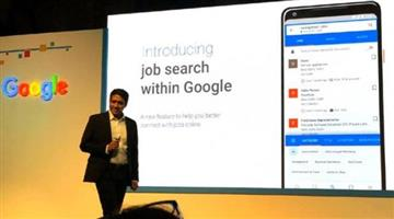 Khabar Odisha:google-will-give-the-information-about-jobs