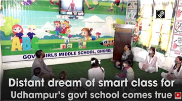 Khabar Odisha:government-school-teacher-set-smart-classroom-in-his-own-money