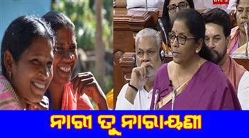 Khabar Odisha:government-will-provide-1-lakh-loan-to-shg-through-mudra-scheme