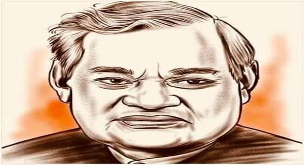 Khabar Odisha:health-condition-of-atal-bihari-vajpayee