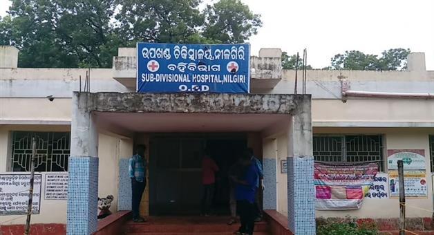 Khabar Odisha:health-odisha-nilagiri-pregnent-lady-died