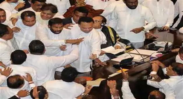 Khabar Odisha:heavy-ruckus-in-parliament-of-sri-lanka