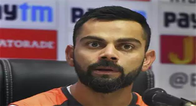 Khabar Odisha:indian-captain-virat-kohli-criticises-quality-of-sg-ball-prefers-the-dukes-for-test-cricket-in-india-also