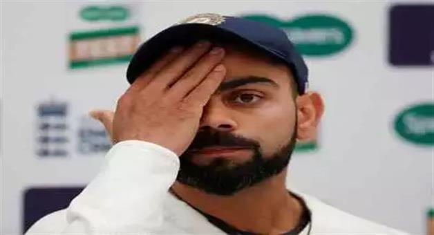 Khabar Odisha:indian-skipper-virat-kohli-lashes-out-at-a-reporter-when-asked-about-his-teams-reputation