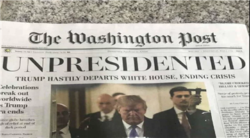 Khabar Odisha:international-donald-trump-rejignation-fake-wasington-post