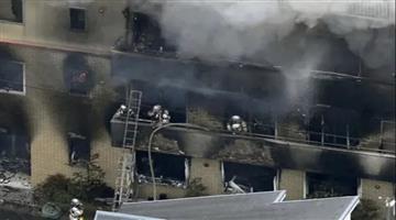 Khabar Odisha:international-odisha-japan-suspected-arson-rises-many-people-killed-fire-department