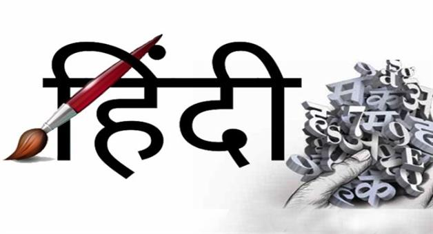 Khabar Odisha:international-odisha-abu-dhabi-includes-hindi-as-third-official-court-language