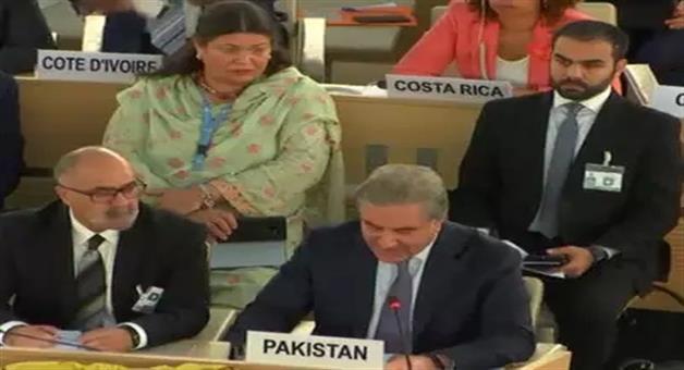 Khabar Odisha:international-odisha-pakistan-raises-jammu-and-kashmir-issue-in-unhrc-session