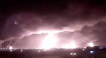 Khabar Odisha:international-odisha-tension-may-escalate-in-gulf-as-usa-blames-iran-for-attack-on-saudi-oil-fields