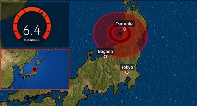Khabar Odisha:international-odisha-japan-tsunami-advisory-yamagata-niigata-noto-ishikawa-earthquake