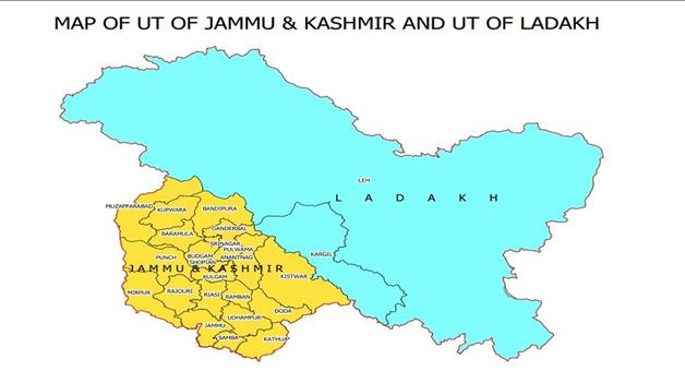 Khabar Odisha:international-odisha-pakistan-rejects-fresh-map-issued-by-india