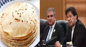 Khabar Odisha:international-odisha-pakistan-bans-wheat-export-to-control-the-roti-price