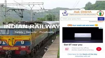 Khabar Odisha:irctc-new-chatbot-askdisha-will-resolve-journey-related-query-in-no-time