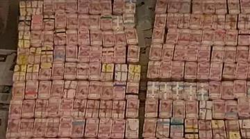 Khabar Odisha:it-department-raids-contractor-seizes-100cr-in-cash-gold-worth-crores