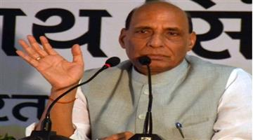 Khabar Odisha:it-is-possible-to-overthrow-terrorism-by-shaking-hands-of-all-the-countries-rajnath