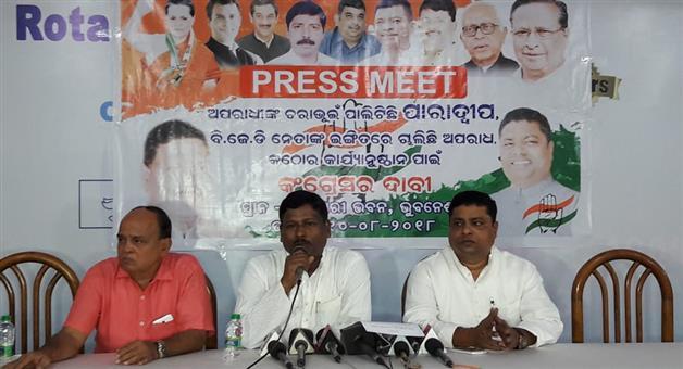 Khabar Odisha:jagatsinghpur-congress-alligats-bjd-promoting-crime-in-paradeep