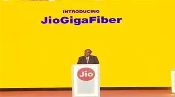 Khabar Odisha:jio-gigafiber-broadband-will-launch-in-these-cities-first-a-new-report-claims