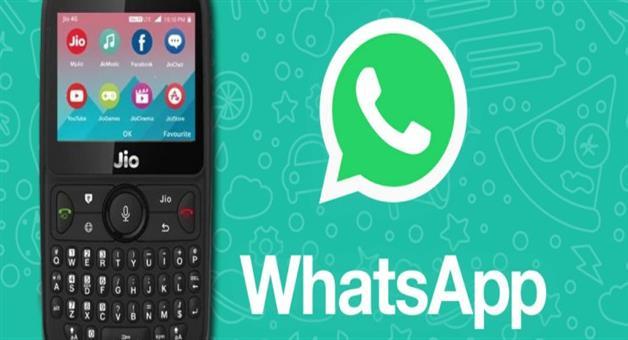 Khabar Odisha:jio-phone-gets-whatsapp-support-here-how-to-download