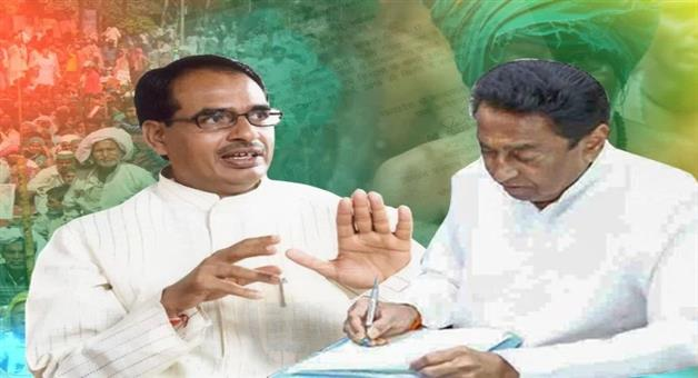 Khabar Odisha:kamal-nath-and-shivraj-singh-chauhan-on-farmers-debt-waiver-and-madhya-pradeshs-bankruptcy