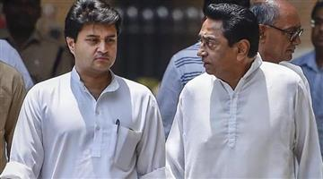 Khabar Odisha:kamalnath-reacts-on-the-statement-of-scindia