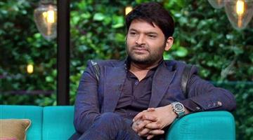 Khabar Odisha:kapil-sharma-becomes-producer-with-film-son-of-manjeet-singh