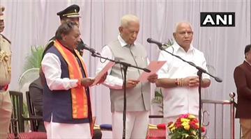 Khabar Odisha:karnatak-ministers-take-oath-on-tuesday
