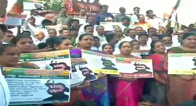 Khabar Odisha:karnataka-bjp-workers-and-members-stage-protest-in-bengaluru-opposing-tipu-jayanti-celebrations