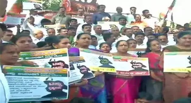 Khabar Odisha:karnataka-bjp-workers-and-members-stage-protest-in-bengaluru-opposing-tipu-jayanti-celebrations