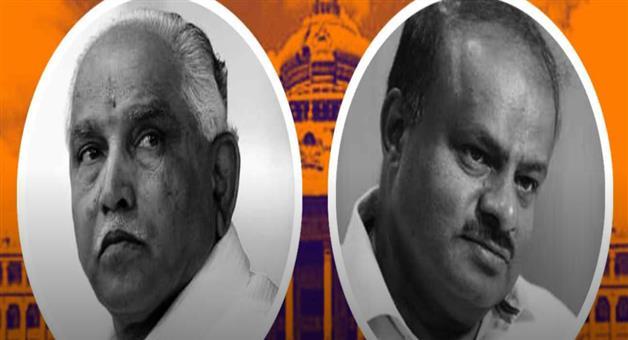 Khabar Odisha:karnataka-floor-test-bjp-yeddyurappa-defeat