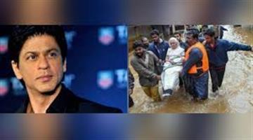 Khabar Odisha:kerala-flood-relief-shah-rukh-khan-meer-foundation-donates-to-21-lakh