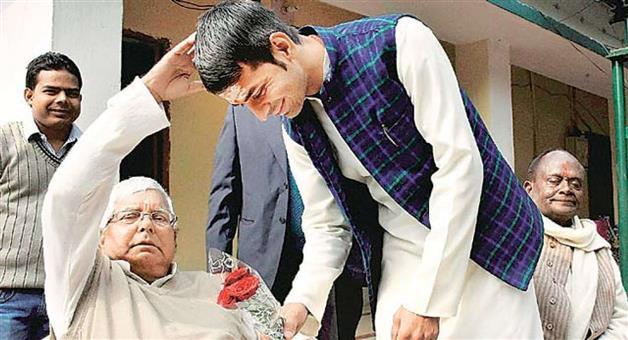 Khabar Odisha:lalu-prasad-yadav-bihar-tej-pratap-yadav-rjd-riims-jharkhand-bihar-tension