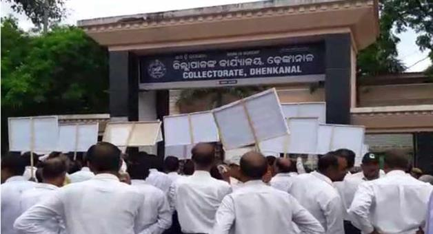 Khabar Odisha:lawyers-gherao-collectorate-office-of-Dhenkanal