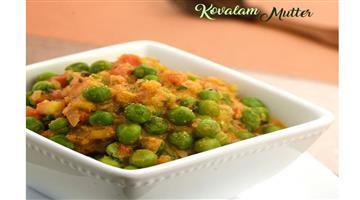 Khabar Odisha:lifestyle-odisha-kadai-mattar-curry-recipe