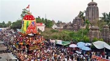 Khabar Odisha:lingaraj-rukuna-ratha-jatra