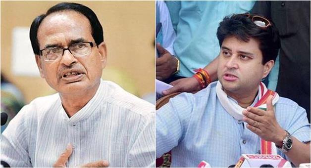 Khabar Odisha:madhya-pradesh-chunav-exit-polls-2018-result