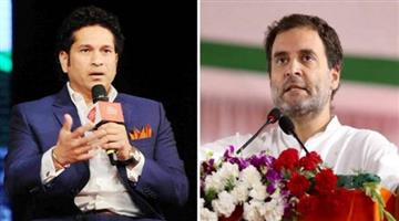 Khabar Odisha:madhya-pradesh-congress-rahul-gandhi-visit-bhopal-roadshow-assembly-election