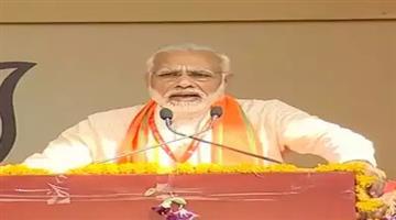 Khabar Odisha:madhya-pradesh-prime-minister-narendra-modi-attack-on-rahul-gandhi-in-karyakarta-mahakumbh-bhopal