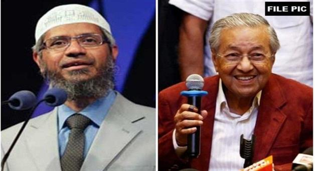 Khabar Odisha:malaysia-prime-minister-dr-mahathir-mohamad-on-zakir-naik-says-modi-did-not-ask-me-for-him
