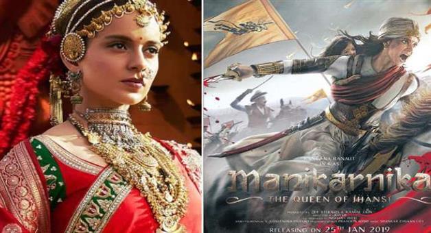 Khabar Odisha:manikarnika-the-queen-of-jhansi-official-trailer-out-watch-kangana-ranaut-action-drama