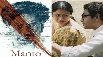 Khabar Odisha:manto-film-release-nawazuddin-siddiqui-and-rasika-dugal-starer