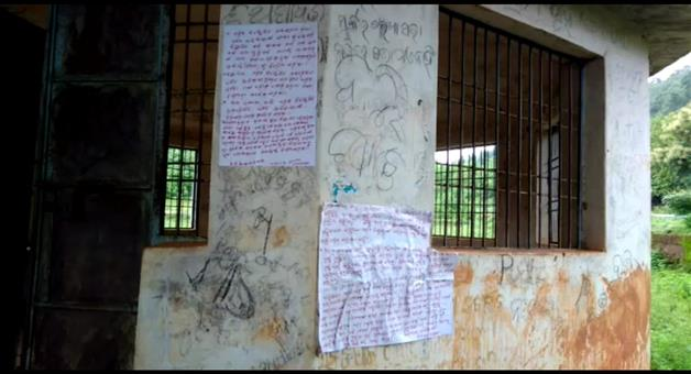 Khabar Odisha:mao-poster-in-chitrakonda-malkangiri