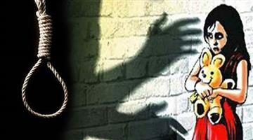 Khabar Odisha:maximum-punishment-of-death-penalty-in-child-rape-cases